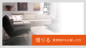 banner-rent